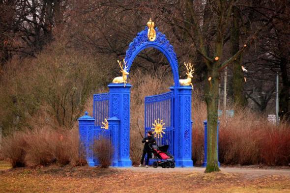 mavi kapı / blue gate