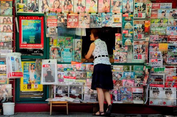 gazete bayii / newspaper agent